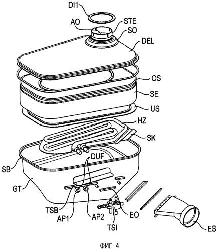 Посудомоечная машина с сорбционным сушильным устройством