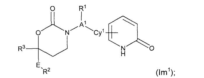 Циклические ингибиторы 11бета-гидроксистероид-дегидрогеназы 1