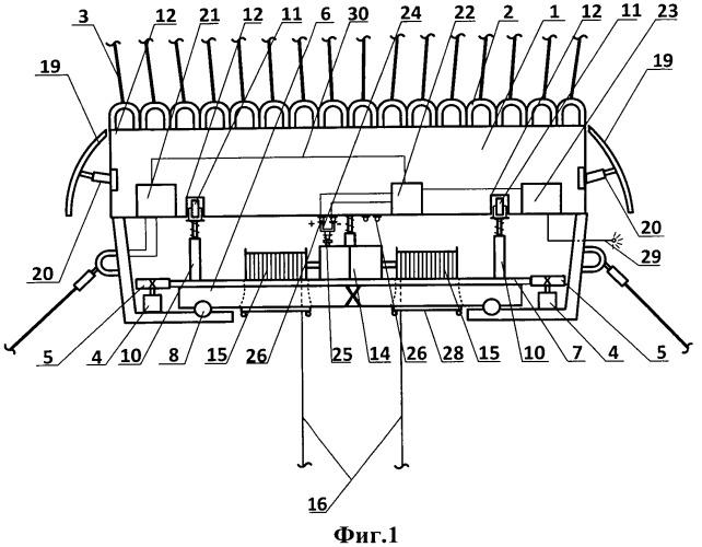 Механизм наведения и стабилизации грейферного захвата для воздушных систем трелевки