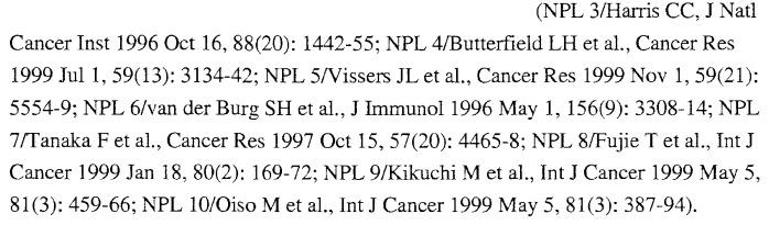 Пептиды ттк и вакцины, их содержащие