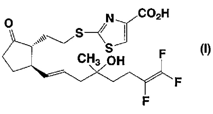 Соединение, обладающее сокращающей детрузор активностью и релаксирующей уретральный сфинктер активностью