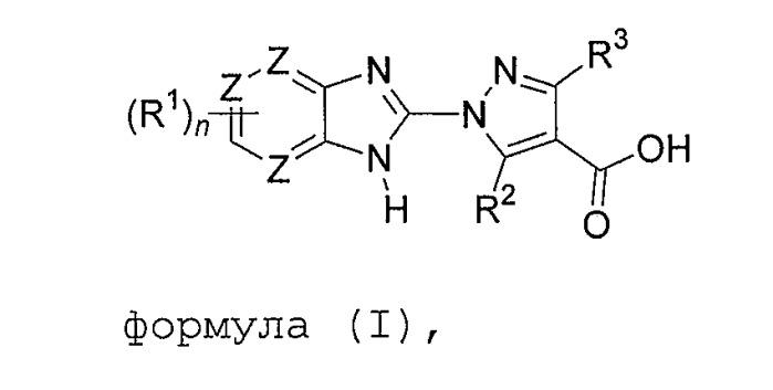 Бензоимидазолы как ингибиторы пролилгидроксилазы