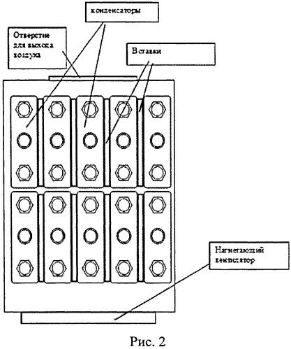 Батарея электрохимических конденсаторов с воздушным охлаждением