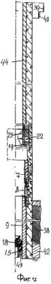 Способ строительства скважины в сложных горно-геологических условиях бурения и устройства для его осуществления