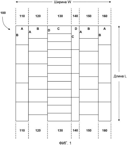 Ковер и ковровая плитка малого веса и способы их изготовления, придания им размеров и их укладки