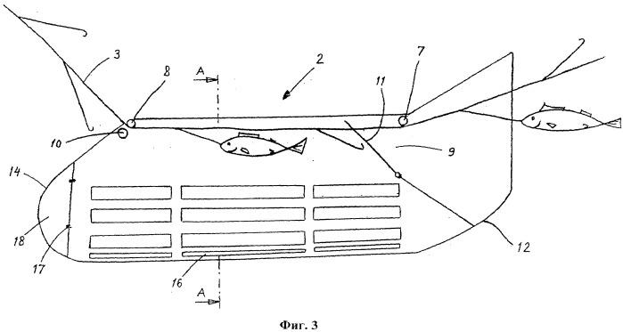 Защитное устройство для рыбы