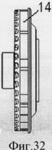 Ступень центробежного скважинного насоса