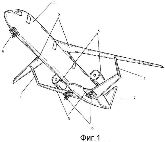 Летательный аппарат, имеющий лямбда-образную коробчатую конфигурацию крыла
