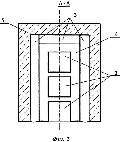 Резонансная гидроакустическая антенна