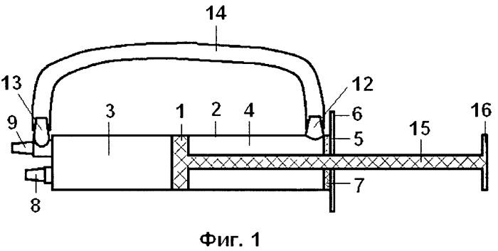 Одноразовый двухкамерный шприц
