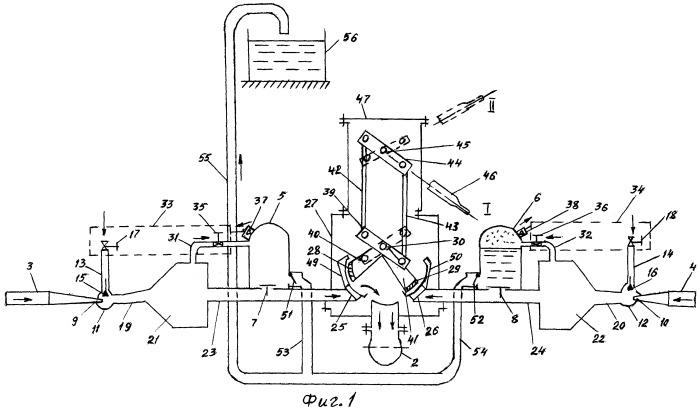 Способ подкачки воздуха в воздушный колпак гидротарана