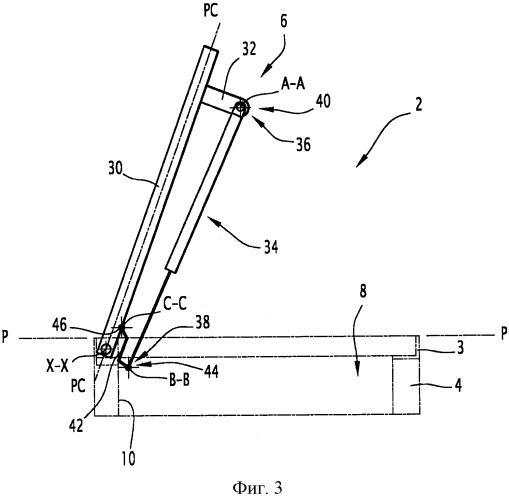 Запорное устройство и соответствующий узел