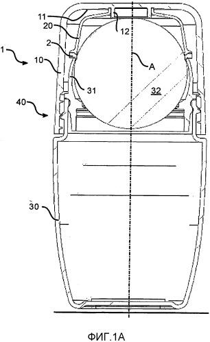 Закрывающий колпачок флакона для жидкости и способ его изготовления