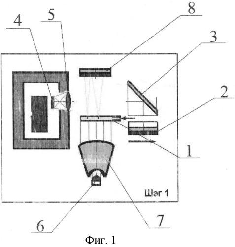 Устройство для получения изображения микрообъектов