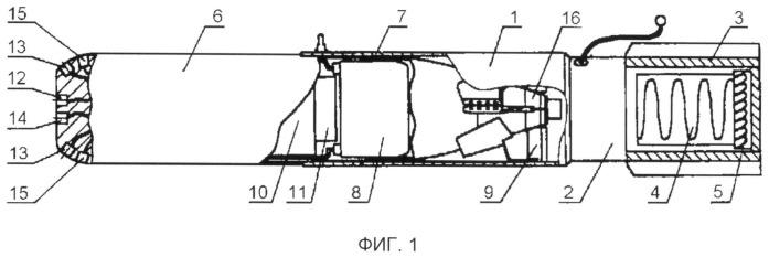 Способ повышения эффективности наведения на подводную цель корректируемого подводного снаряда противолодочного боеприпаса и устройство для его реализации