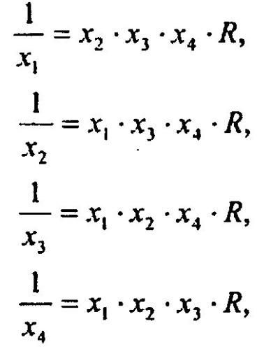 Быстрое векторное вычисление деления без ветвления