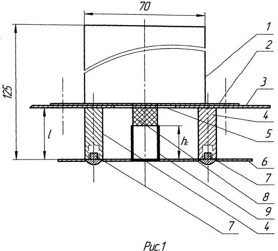 Устройство для передачи микроволновой энергии от генератора в камеру микроволновой печи