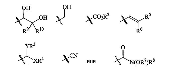 Модифицированные сахариды, их конъюгаты и их изготовление