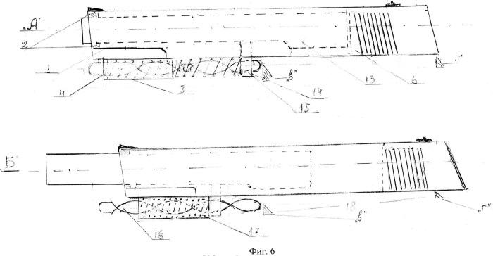 Способ компоновки механизма полусвободных кожуха с затвором и ствола, предпочтительно для пистолета