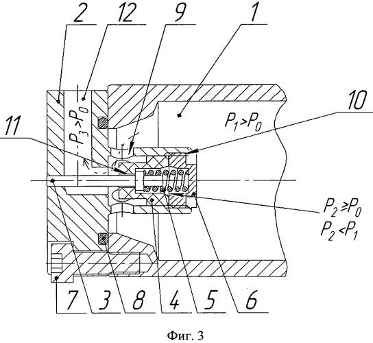 Клапанный механизм пневматического оружия