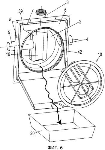 Сифон и предмет мебели
