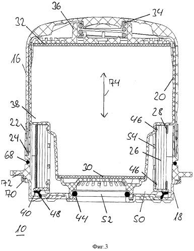 Влагоотделительный патрон для устройства подготовки сжатого воздуха транспортного средства