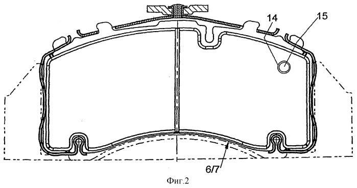 Тормозной механизм автомобиля