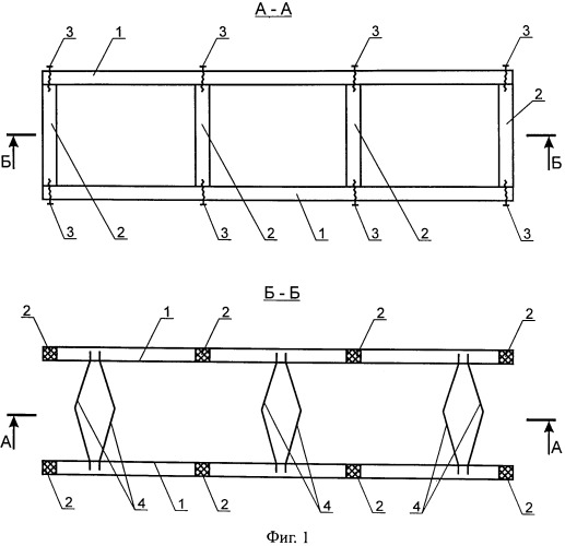 Автоматизированный способ возведения монолитных фундаментов и стен зданий и сооружений из пластичных блоков