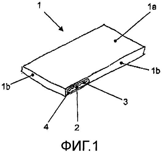 Способ маркировки и способ обработки массивных и многослойных сплошных плит посредством rfid, а также соответствующее устройство