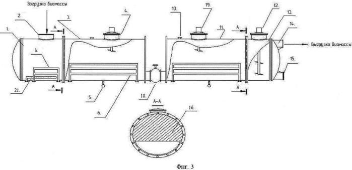 Биореактор модульный