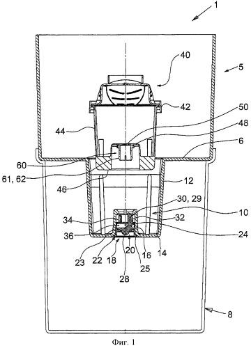 Устройство для привода клапана, емкость для жидкости устройства для обработки жидкости, устройство для обработки жидкости и применение устройства для обработки жидкости