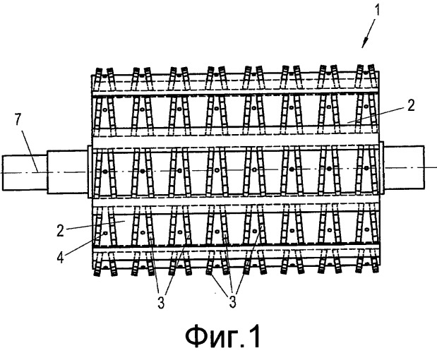 Сегментный ротор