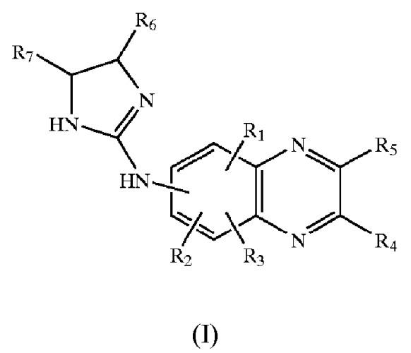 Комбинация агониста альфа-2-адренергических рецепторов и нестероидного противовоспалительного средства для лечения или профилактики воспалительного поражения кожи