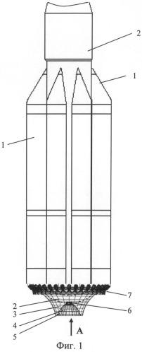 Компоновка многоступенчатой ракеты-носителя