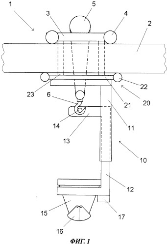 Устройство заливки бетонной смеси, закрепляемое на кране съемным образом, и способ управления устройством заливки