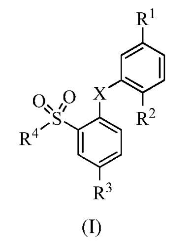2,5-дизамещенные арилсульфонамидные антагонисты ccr3