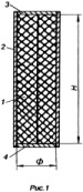 Способ горячего прессования полуфабриката из цилиндрической заготовки
