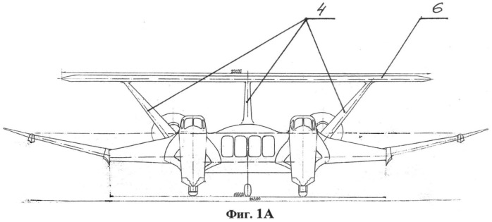 Гидросамолет с экранным эффектом