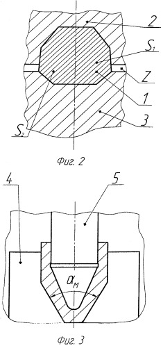Способ изготовления заготовок полых осесимметричных деталей с конусообразным дном, работающих под высоким давлением