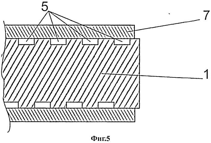 Сменная карта для беспроводной коммуникации, способ ее изготовления и ее применение