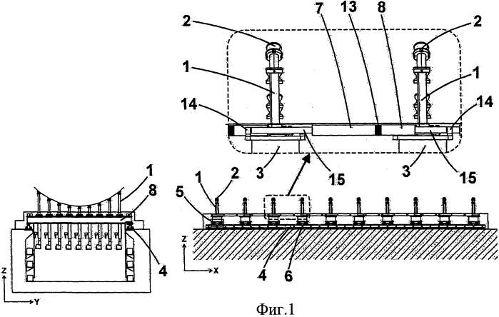Адаптируемое опорное устройство с шаговым относительным позиционированием