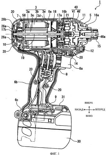 Импульсно-силовая ручная машина