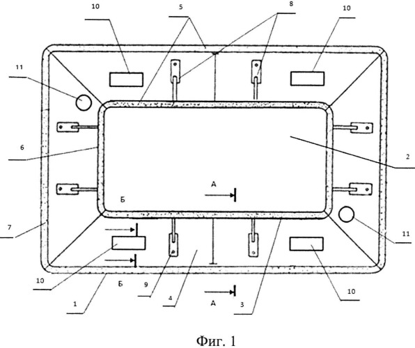 Защита алюминиевого электролизера с верхним токоподводом