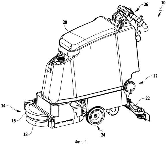 Уборочный аппарат, а также способ контроля доступа к уборочному аппарату