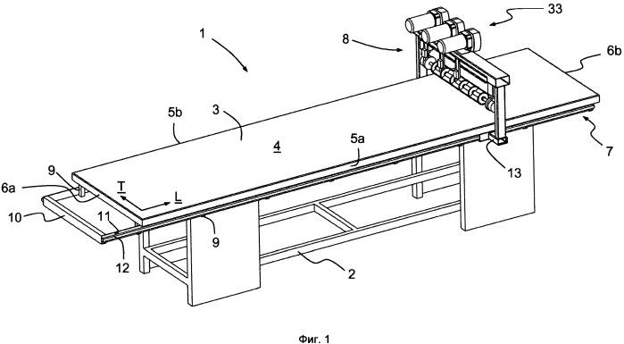 Режущее устройство для вырезания фигур из деформируемого материала и его применение