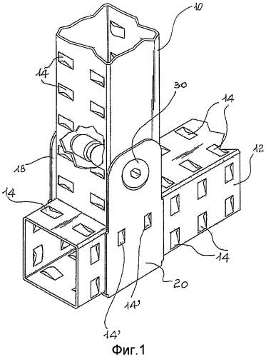 Устройство для принудительной блокировки двух элементов, ориентированных перпендикулярно друг к другу