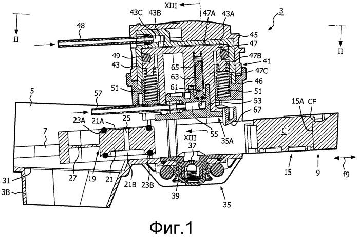 Заварочный модуль для напитков с системой гидравлического запирания