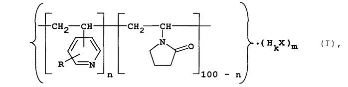 Сополимеры на основе n-винилпирролидона в форме фармацевтически приемлемых солей кислот