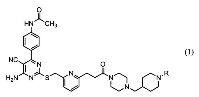 Новое цианопиримидиновое производное