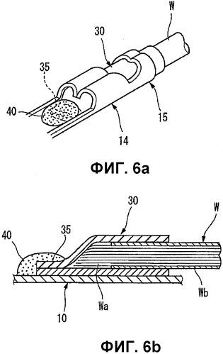 Соединительная структура обжимной клеммы для соединения с электрическим проводом